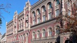 Украинские банки должны покинуть Крым — постановление НБУ | Банки | Дело