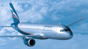 Аэрофлот продлил отмену рейсов в Донецк и Харьков до 31 мая | Транспорт | Дело