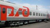 Российские железнодорожники констатировали резкое снижение пассажиропотока в Украину