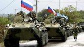 Украина хочет провести наблюдательный полет над российской границей