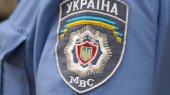 В Днепропетровской области новый начальник милиции