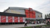 В Донецке локализировали пожар во Дворце спорта (обновлено)