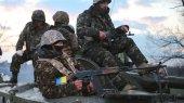 В Донецке продолжается активная фаза АТО — Тымчук