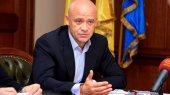 Труханов набрал 43% голосов избирателей на выборах мэра в Одессе