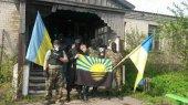 """Объявлена мобилизация в батальон """"Донбасс"""" для участия в АТО"""