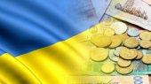 РФ и ЕС обсуждают предоставление финпомощи Украине