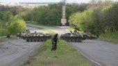 Боевики снова обстреляли блокпост украинских сил под Славянском
