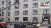 В здании Луганской ОГА произошел взрыв