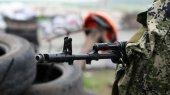 Террористы захватили здание Пенсионного фонда в городе Снежное