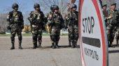 Пограничники отстояли пункт пропуска в Луганской области (обновлено)
