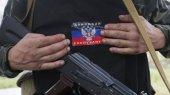 Террористы ДНР создают новую базу