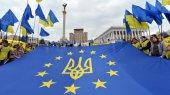 Украина подпишет Соглашение об ассоциации с ЕС не меняя текст