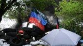 ДНР заявила о переходе на расчеты в рублях