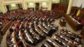 Рада будет дорабатывать постановление о введении военного положения на Донбассе