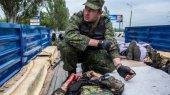 В ходе боевых действий в Краматорске погибли 6 человек, еще 13 госпитализированы — облздрав