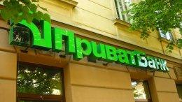 ПриватБанк предложил банкирам списать задолженности по кредитам погибшим в АТО воинам | Банки | Дело