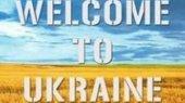 Въездной туризм в Украине под угрозой срыва