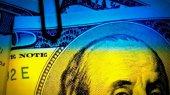 Всемирный банк готов предоставить Украине еще $300 млн
