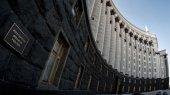 Минфин выпустит НДС-облигаций на 7 млрд гривень