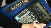 Для бизнеса Донецка разработали предложения по налоговым каникулам