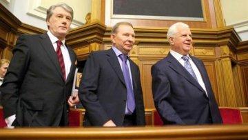 Три украинских президента требуют от Путина прекратить агрессию | Политика | Дело