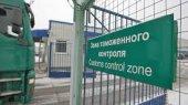 Евросоюз готов продлить действие односторонней преференций для украинских товаров