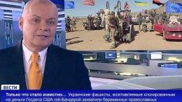 Нацсовет по телерадиовещанию требует через суд отключить 3 российских телеканала | IT и Телеком | Дело