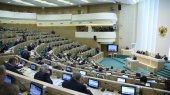 Совфед отменил решение об использовании российских войск в Украине
