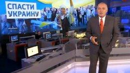 Хотят ли русские войны? Только 20% россиян против вмешательства в конфликт на Донбассе — соцопрос | Общество | Дело