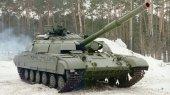 Украинские военные захватили у боевиков российский танк