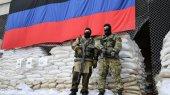 """Россия обвинила Украину в """"необоснованных территориальных претензиях"""""""
