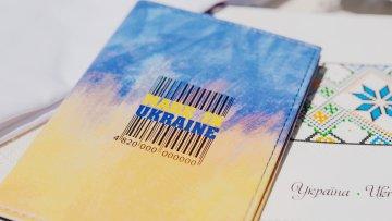 Фестиваль В поисках Made in Ukraine. Кое-что личное | В поисках made in Ukraine | Дело