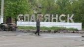 В Славянск и Краматорск отправили 4,5 тонны продовольствия