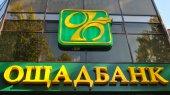 С сегодняшнего дня в Славянске и Краматорске должны начаться выплаты пенсий и соцплатежей