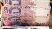 Неплатежеспособные банки не будут платить спецсбор в Фонд гарантирования вкладов
