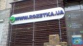 Компания, выдававшая кредиты в Rozetka, объявила дефолт