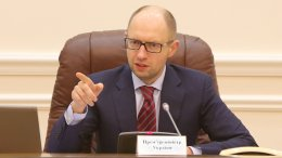 Рада высказала вотум доверия Яценюку | Политика | Дело