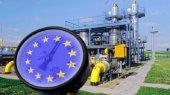 Россия до сих пор не подтвердила Евросоюзу дату встречи по газовым вопросам