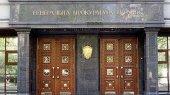 Генпрокуратура расследует факт затягивания Минобороны закупки амуниции для армии