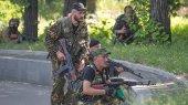 В Донецке ведутся бои, а Швейцария расширила список санкций против России