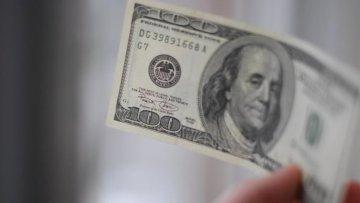 Курсу гривни пообещали рост | Валюта | Дело