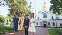 Как одеть первую леди   В поисках made in Ukraine   Дело
