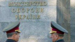 Сегодня прошли первые переговоры Генштабов России и Украины | Политика | Дело