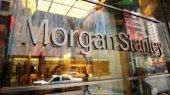 Morgan Stanley может стать экспортером газа