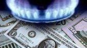 "Украине предложат ""вилку"" цены на газ — СМИ"