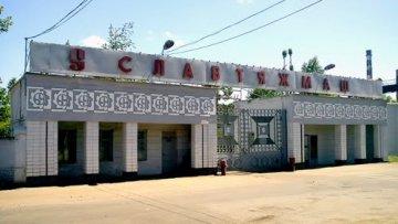 Индустрия в Славянске и Краматорске остановилась