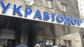 """""""Укравтодор"""" вернул контроль над полосами отвода дорог, а В Киеве за 2 месяца первичная недвижимость подорожала в гривне на 6-12,5%"""