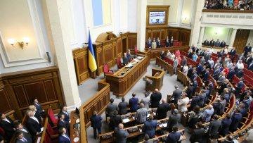Депутаты отказались голосовать за особый статус Донбасса в закрытом режиме | Политика | Дело