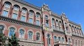 Во все банки, получившие рефинансирование, были введены кураторы НБУ — Гонтарева