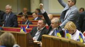 Почему депутаты голосовали за закон об особом статусе Донбасса